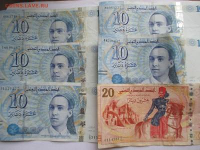 тунис  70 динар  НИЖЕ КУРСА  !!! - IMG_0134.JPG