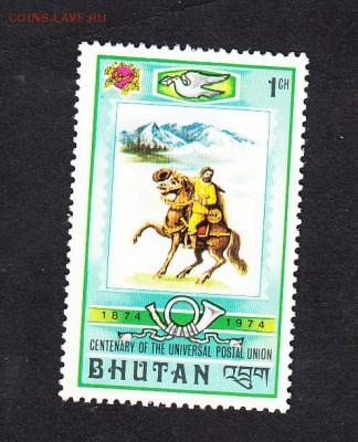 Бутан 1974 всадник - 156