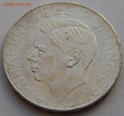 Румыния 500 лей 1941, до 30.09.16 в 22:00 МСК - 3840