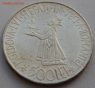 Румыния 500 лей 1941, до 30.09.16 в 22:00 МСК - 3839