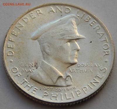 Филиппины 50 сентаво 1947, до 30.09.16 в 22:00 МСК - 4006