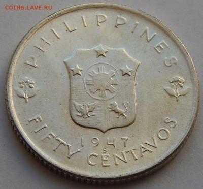 Филиппины 50 сентаво 1947, до 30.09.16 в 22:00 МСК - 4005