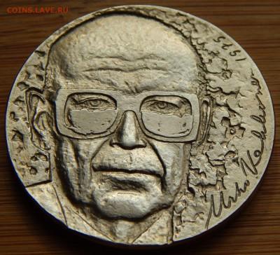 Финляндия 10 марок 1975 Кекконен, до 30.09.16 в 22:00 МСК - 4390