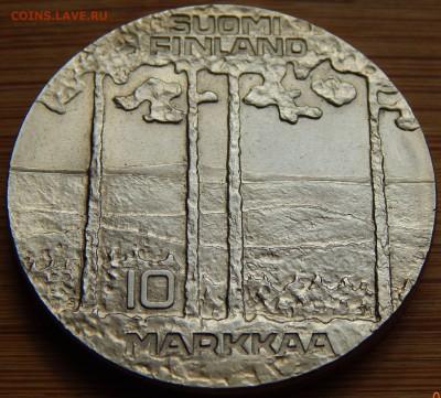 Финляндия 10 марок 1975 Кекконен, до 30.09.16 в 22:00 МСК - 4389