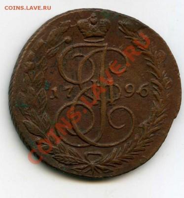 Коллекционные монеты форумчан (медные монеты) - img132