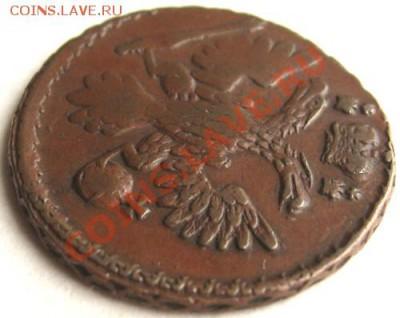 Коллекционные монеты форумчан (медные монеты) - 4.JPG