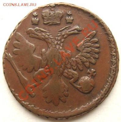Коллекционные монеты форумчан (медные монеты) - 22.JPG