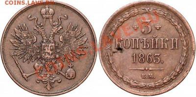 Коллекционные монеты форумчан (медные монеты) - 1_4c87858830df0