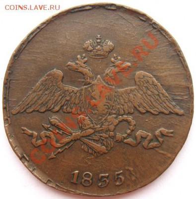 Коллекционные монеты форумчан (медные монеты) - 1358367957