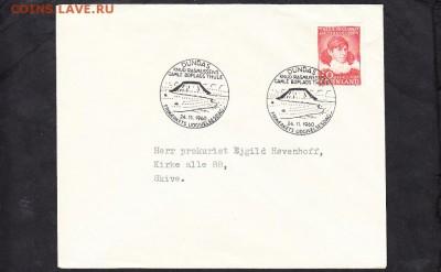 Дания КПД 1960г - 5