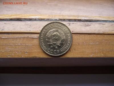 5 копеек 1931 до 27.09.16 - DSCF6019.JPG