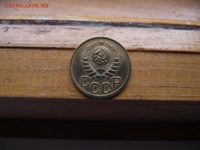 3 копейки 1938 до 27.09.16 - DSCF6048.JPG