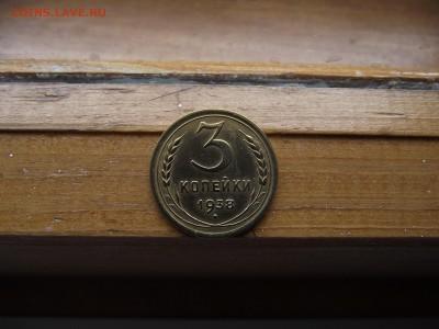 3 копейки 1938 до 27.09.16 - DSCF6047.JPG