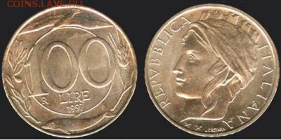 Италия 100 лир 1997 г, до 21.00 мск 01.10.2016 - Италия 100 лир 1997