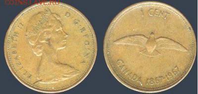 Канада-1 цент-1967, 100 лет Конфедерации, до 21.00 мск 01.10 - Канада 1 цент, 1967, 100 лет Конфедерации