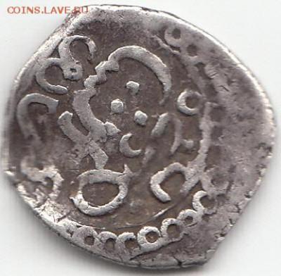 монеты Марокко - IMG_0010