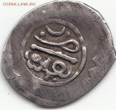монеты Марокко - IMG_0008