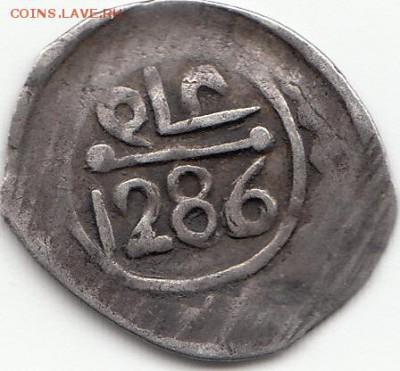 монеты Марокко - IMG_0007