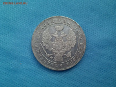 Рубль 1847 MW. до 30.09.16 - 4