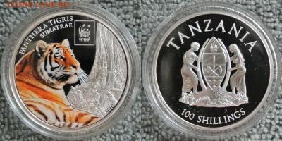 Животные на монетах - Суматранский_тигр