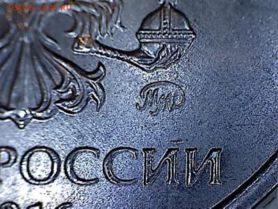 Монеты 2016 года (по делу) Открыть тему - модератору в ЛС - 2 рубля 2016(1-1)