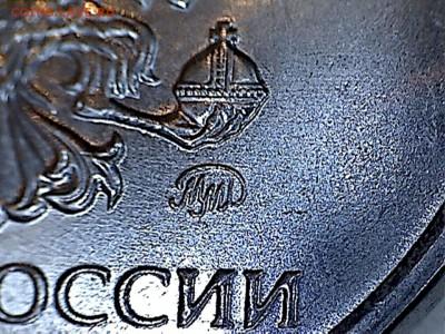 Монеты 2016 года (по делу) Открыть тему - модератору в ЛС - 2 рубля 2016(2-1)