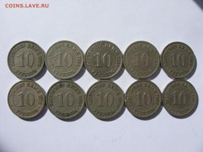 Германия, иностранщина (наборы, на вес, евро), царизм, СССР. - 10 пф Империя 10 шт А - 2-1.JPG