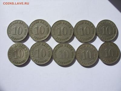 Германия, иностранщина (наборы, на вес, евро), царизм, СССР. - 10 пф Империя 10 шт А - 1-1.JPG