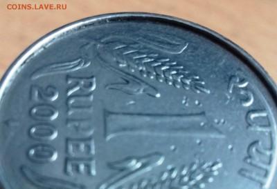 Монеты Индии и все о них. - Гурт
