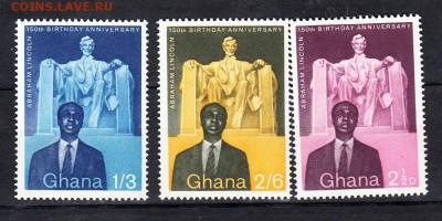 Колонии Гана 1959 - 132