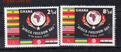 Колонии Гана 1959 2м - 135