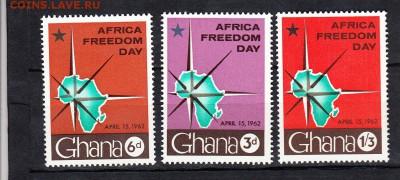 Колонии Гана 1962 3м - 137