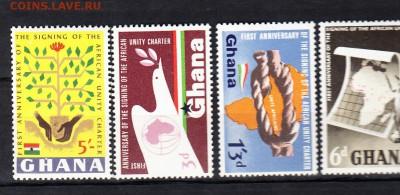 Гана 1964 4м - 138