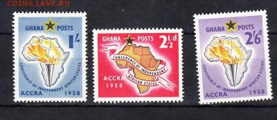 Колонии Гана 1958 3м - 140