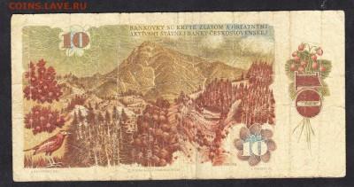Чехословакия 1986 10кр до 03 10 - 950