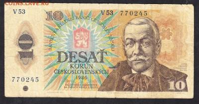 Чехословакия 1986 10кр до 03 10 - 950а