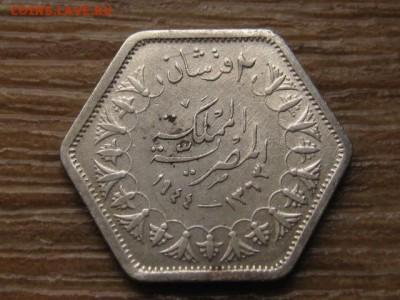 Египет 2 пиастра 1944 Ag до 04.10.16 в 22.00 М - IMG_8302.JPG