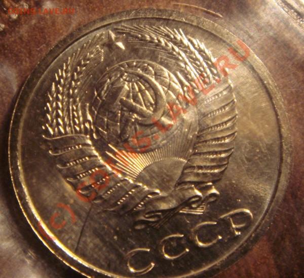 10 коп - DSC02609.JPG