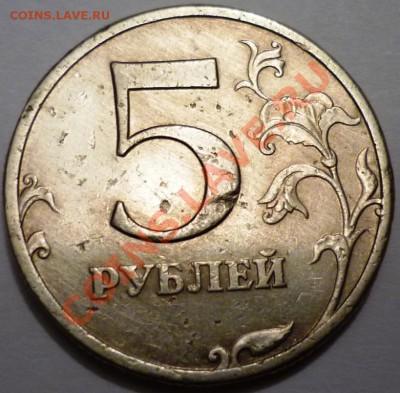 Бракованные монеты - P1040938.JPG