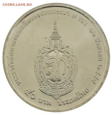 Монеты Тайланда - q59b