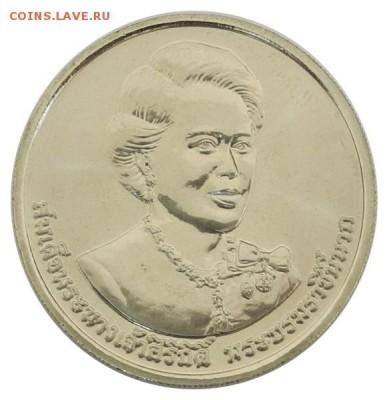 Монеты Тайланда - q59f