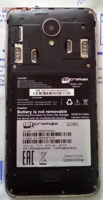 Micromax Q380 11.10.16 в 22:00 МСК - 20161003_133231