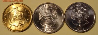 50 коп 2005 СП + 1 рубль 2005 М,СП UNC до 14.10.2016__22.30 - 06