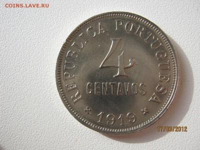 Португалия - IMG_9087