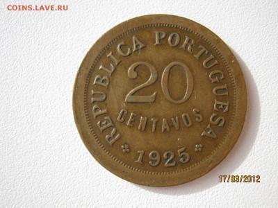 Португалия - IMG_9099