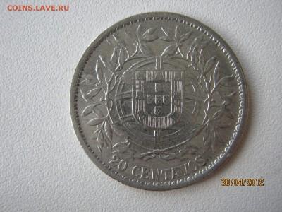 Португалия - IMG_9486