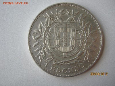 Португалия - IMG_9490