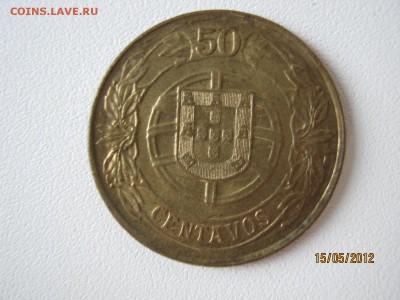 Португалия - IMG_9748