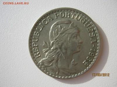Португалия - IMG_9106