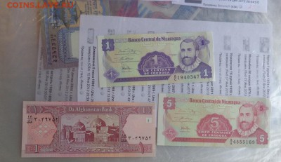 Афганистан 1,Никарагуа 1-5   пресс  до 13.10  в 21-00 мск - DSC04903.JPG